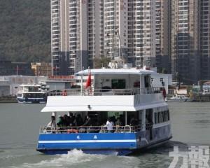 內港首航反應熱烈 逾百乘客試乘