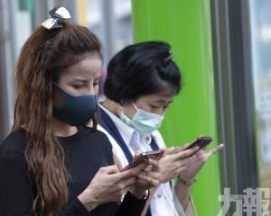 泰國確診第7例武漢肺炎病例