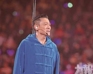 【武漢肺炎】劉德華宣布取消下月12場紅館騷