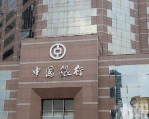 中銀推七措施支持澳企業抗疫