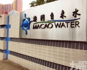 自來水客戶服務中心於周四五暫停營業