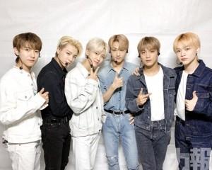 韓團NCT Dream澳門騷取消
