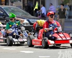 現實版瑪利奧賽車恐絕跡