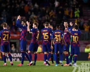 巴塞「掃雷」闖西班牙盃8強