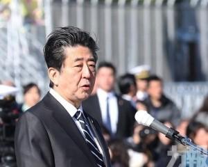 安倍:保障日本社會「大動脈」