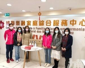 銀娛捐2,500萬助湖北及本澳抗疫
