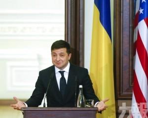 烏克蘭總統:太少了
