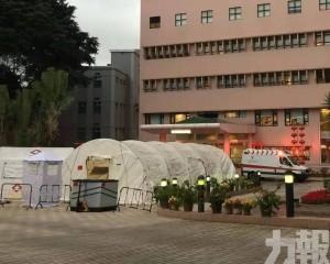 當局設帳篷分流站降感染風險