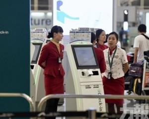 國泰減成本 股價低位反彈4%