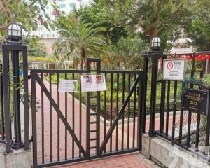 市政署暫停開放公園及休憩區等設施