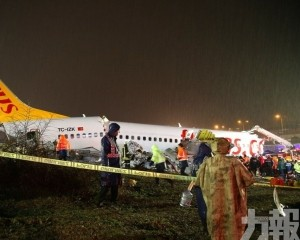 土耳其客機滑出跑道斷三截 3死179傷