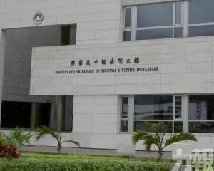 各級法院本月8至16日只批具緊急性質案件