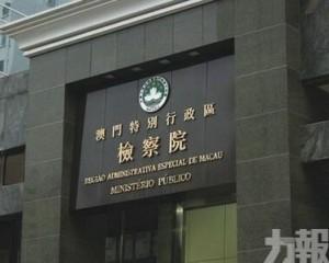 檢察院2月8至16日特別工作安排
