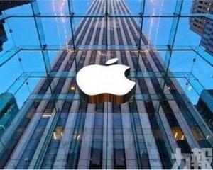 蘋果被法國罰款2,500萬歐元