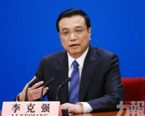 李克強冀國際理性支持中方防控疫情