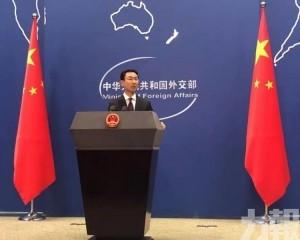外交部:中國有足夠政策空間應對