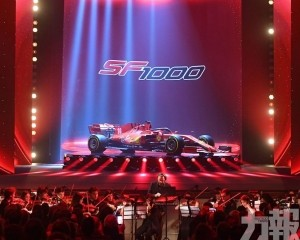 法拉利新季F1戰車命名有意思