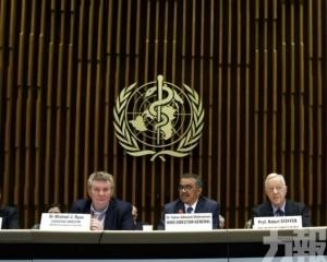 世衛:伊波拉疫情仍是突發公共衛生事件