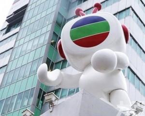 TVB盈警料虧損逾1.99億