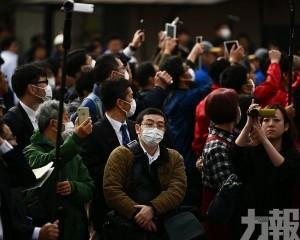 日本政府將調整疫情應對方針