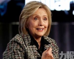 據報彭博邀請希拉莉出任競選拍檔