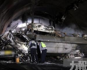 韓國高速公路隧道逾30車連環相撞