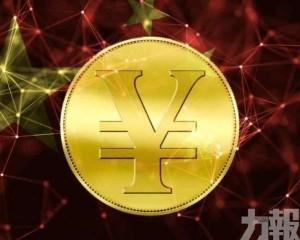 中銀前行長:疫情防控或加快數字貨幣發行