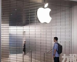 蘋果:本季度收入將遜於預期