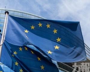 巴拿馬等被歐盟列入避稅天堂黑名單
