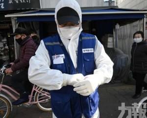 韓國累計確診46例 治癒出院12例