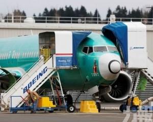 波音737MAX再曝質控隱患