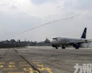 【關閉8年】敘利亞阿勒頗機場重開