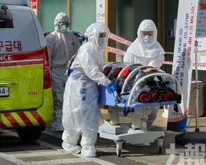【新冠肺炎】韓國現第二宗死亡病例