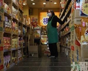 商務部:消費者會有補償性消費