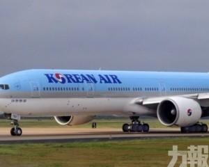 韓國兩大航空公司停飛大邱航班