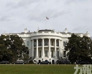 白宮將向國會申請緊急資金