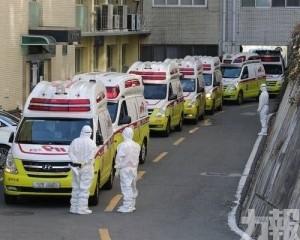 韓政府:若大邱失守疫情或擴散全國