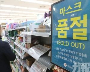韓國26日起限制口罩出口