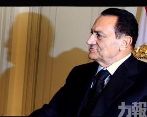埃及前總統穆巴拉克逝世 終年91歲