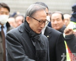 韓國前總統李明博暫時獲釋