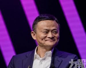 馬雲列2020胡潤中國富豪榜首位