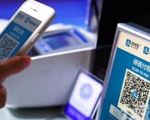 工銀澳門成首家獲批受理AlipayHK和WeChat Pay HK收單銀行