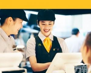 日本麥當勞:因為無法看見笑容
