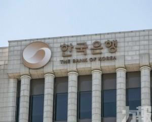 韓國央行維持基準利率1.25%不變
