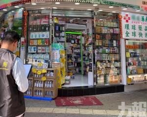 經濟局:店主已主動下調價格