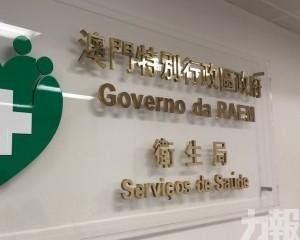 再有社團及企業向政府捐贈防疫物資
