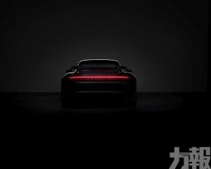 911旗艦車型全球直播首發