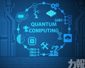 鴻海集團進軍量子計算機領域