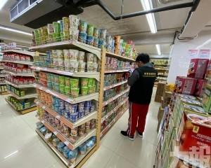 消委會:糧油貨品價格輕微下調
