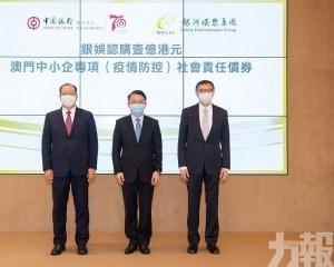 雙方緊密合作致力早日恢復經濟